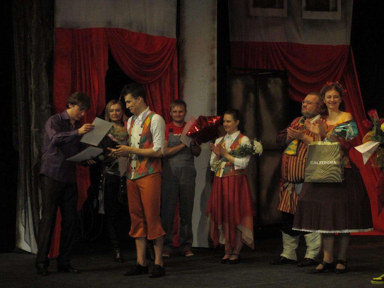 театр Дилижанс
