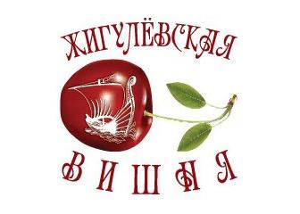 фестиваль Жигулёвская вишня