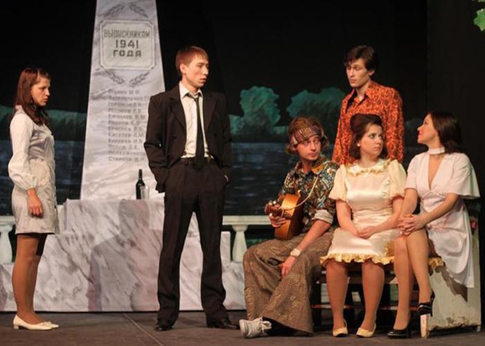 Ночь после выпуска. Театр Дилижанс. Тольятти