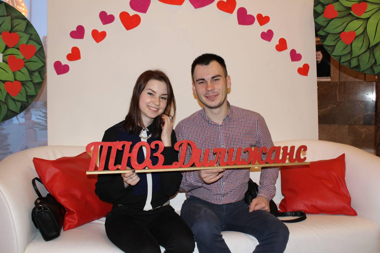 День святого Валентина Тольятти