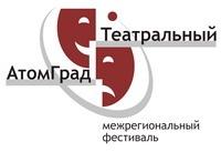 Театральный АтомГрад