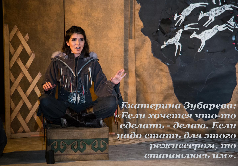Екатерина Зубарева