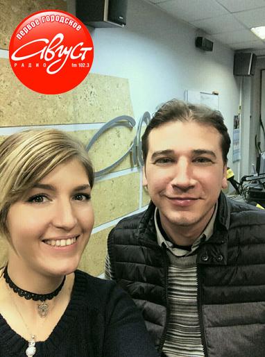 Виктор Мартынов интервью
