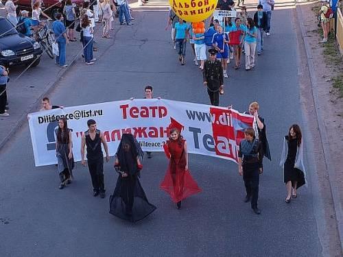 Марш культуры