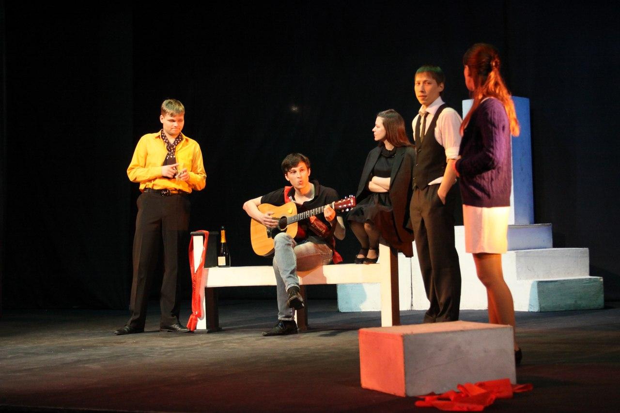 Ночь после выпуска. Театр Дилижанс